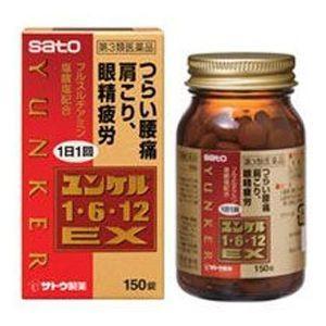 ユンケル1・6・12EX 150錠 4個佐藤製薬◇送料無料【第3類医薬品】