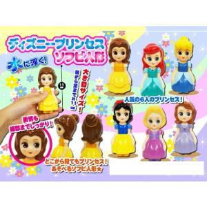 ディズニー プリンセス ソフビ人形 フィギュア 6体1セット...