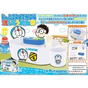I'm Doraemon Flowing somen いつでもどこでもカンタンに日本の「和」を涼しむ...