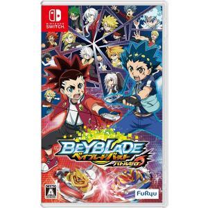 ベイブレードバースト バトルゼロ - Switch (【特典】ゲーム限定ベイブレード 同梱)|hiyoshiya