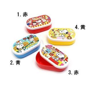 スヌーピー デザートケース プラ容器 お弁当箱 ランチボックス SNOOPY|hiyoshiya