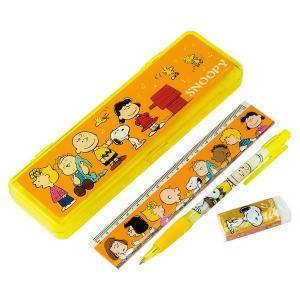 スヌーピー ペンケース・シャープペン・15cm定規・消しゴム4点文具セット snoopy 筆箱|hiyoshiya