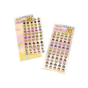 ポケモン プチプチシール 2種類柄1セット ポケットモンスター ステッカー|hiyoshiya