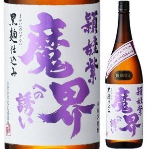 頴娃紫 魔界への誘い 1800ml|hizenya1688