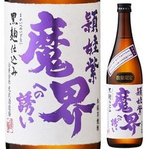 頴娃紫 魔界への誘い 720ml|hizenya1688