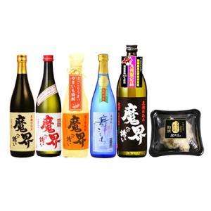 家飲み応援 焼酎×5本+おつまみセット|hizenya1688