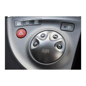 【送料無料】apr エレクトロニック シフトスイッチ7 トヨタ プリウス ZVW30(前期・後期) トヨタ プリウス(PHV)ZVW35 hkbsports