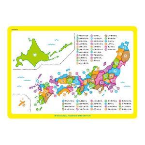 CARMATE(カーメイト)【BB25】貼ってはがせる知育フィルム 日本地図|hkbsports