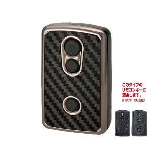 【ゆうパケット対応】カーメイト【DZ240】キーカバー ダイハツ用Aカーボン調ブラックメッキ hkbsports