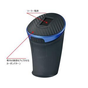CARMATE(カーメイト)【DZ275】ソーラーアッシュトレイ 灰皿 セレクト ブルー|hkbsports