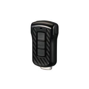 【ゆうパケット対応】CARMATE(カーメイト)【DZ294】キーカバー ミツビシ用A カーボン調ソリッドブラック hkbsports