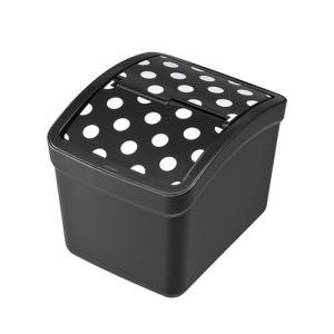 CARMATE(カーメイト)【DZ297】おもり付ゴミ箱 S フタ付 FOR GIRLS ブラック|hkbsports