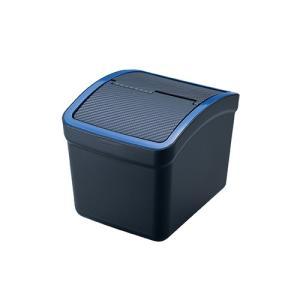 CARMATE(カーメイト)【DZ308】おもり付ゴミ箱 カーボン調 ブルー|hkbsports
