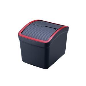 CARMATE(カーメイト)【DZ309】おもり付ゴミ箱 カーボン調 レッド|hkbsports