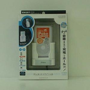 iPod FMトランスミッター付き充電ホルダー WH【EM257】|hkbsports