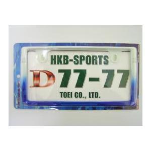 【ゆうパケット対応】カラーコーディネイトHKBナンバーフレーム【ブルー&ホワイト】|hkbsports