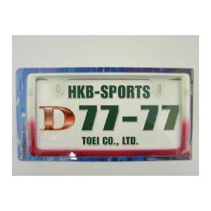 【ゆうパケット対応】カラーコーディネイトHKBナンバーフレーム【レッド&ホワイト】|hkbsports