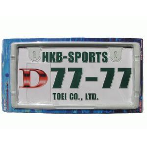 【ゆうパケット対応】HKBナンバーフレーム【パールホワイト】|hkbsports