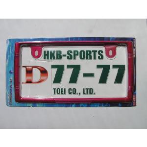 【ゆうパケット対応】HKBナンバーフレーム【メタリックレッド】|hkbsports