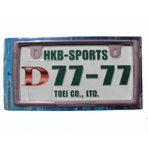 【ゆうパケット対応】HKBナンバーフレーム【ヴィッツ&フィットカラー】|hkbsports