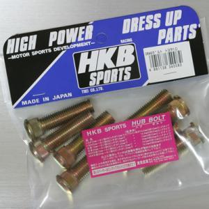 【ゆうパケット対応】ハブボルト【トヨタ10mm】8本入(ホイールスペーサー用) hkbsports