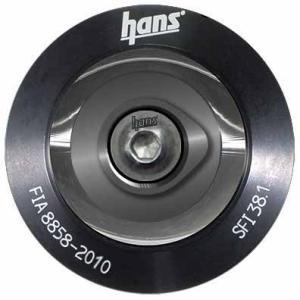 Hans(ハンス) ヘルメットクリップブラック FIA8858-2010規格|hkbsports