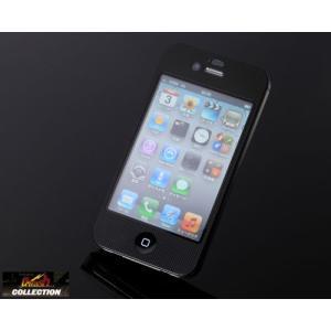 iPhone4/4S 用 超軽量ツインカバーセット ブラック PAT.P【代引不可】|hkbsports