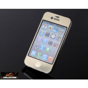 iPhone4/4S 用 超軽量ツインカバーセット ゴールド PAT.P【代引不可】|hkbsports