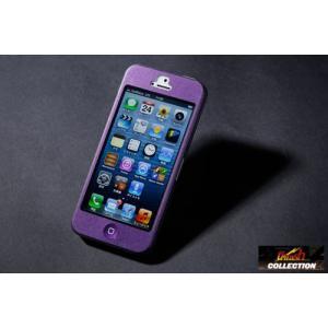 iPhone5 超軽量ツインカバーS パープルセット PAT.P【代引不可】|hkbsports