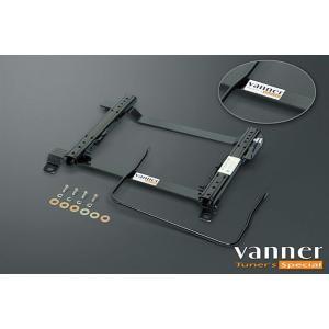 Vanner(バンナー) フリーダム シートレール【L001R/L001L】右席用/左席用 レクサス IS350 GSE2# 05/9〜13/8|hkbsports