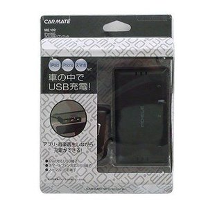 iPad、iPhone、iPod対応3口USBハブソケット【ME102】|hkbsports