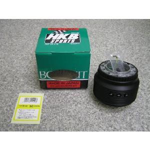 ホンダ車用ステアリングボス【OH-129】|hkbsports