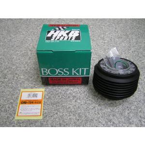 ミツビシ車用ステアリングボス【OM−114】|hkbsports