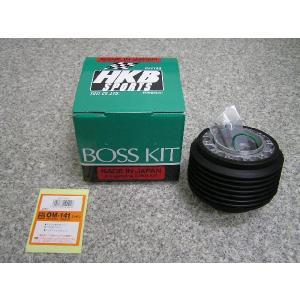 ミツビシ車用ステアリングボス【OM−141】|hkbsports