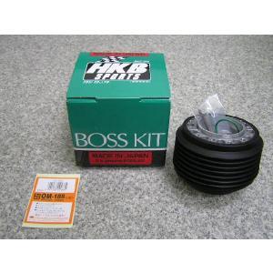 ミツビシ車用ステアリングボス【OM−188】|hkbsports