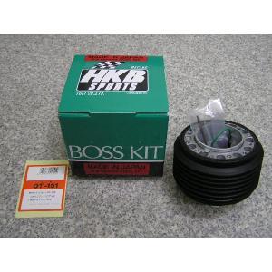 トヨタ車用ステアリングボス【OT−151】|hkbsports