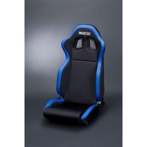 sparco(スパルコ) R100バケットシート リクライニングモデルブラック/ブルーボーダー(ブルーステッチ) hkbsports