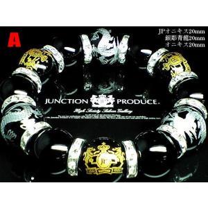 ジャンクションプロデュース【zyuzu-bracelet_a】数珠 ブレスレットJPオニキス 銀彫青龍 Aタイプ|hkbsports