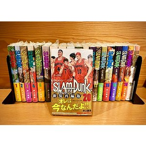 SLAM DUNK<新装版> 1〜20巻全巻セット|hkd-tsutayabooks