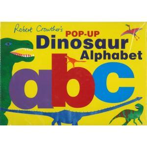Alphabet Pop Up しかけ絵本|hkd-tsutayabooks