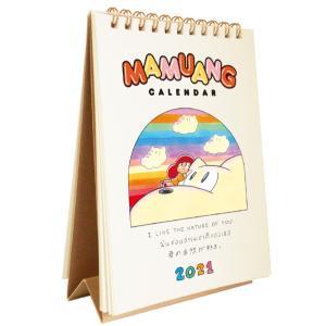 マムアンカレンダー2021 Wisut Ponnimit/ウィスットポンニミット|hkd-tsutayabooks