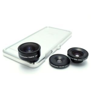 tokyo grapher for iPhone6/6s Gold Edition シルバー iPhone専用 カメラレンズセット hkd-tsutayabooks