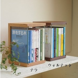 湯の里デスク 文庫スタジオ ナラ インテリア 本棚|hkd-tsutayabooks