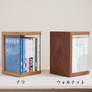 湯の里デスク 文庫スタジオ ウォルナット インテリア 本棚|hkd-tsutayabooks