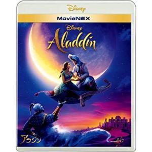 アラジン MovieNEX DVD&Blu-ray 実写 映画 ディズニー  OFFあり|hkd-tsutayabooks