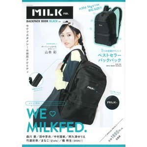 MILKFED BACKPACK BOOK BLACKver.