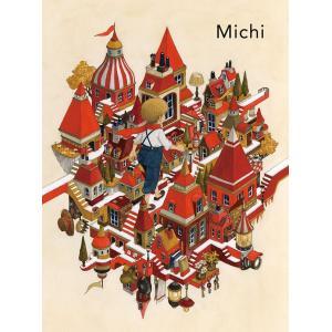 Michi junaida / 福音館書店|hkd-tsutayabooks