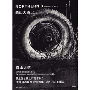 NORTHERN3 光と影のハイマート 北海道 写真集 hkd-tsutayabooks
