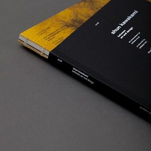 【ネコポス発送】川上シュン 作品集「between art and design」 hkd-tsutayabooks