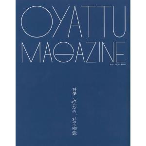 OYATTU MAGAZINE(1)|hkd-tsutayabooks
